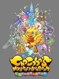 Cover Chocobo's Mystery Dungeon EVERY BUDDY!