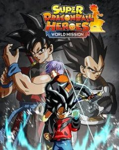 Cover Super Dragon Ball Heroes: World Mission