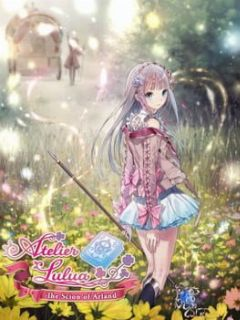 Cover Atelier Lulua: The Scion of Arland