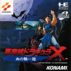 Cover Castlevania: Rondo of Blood