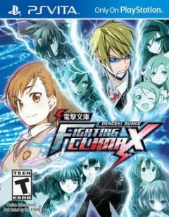Cover Dengeki Bunko: Fighting Climax