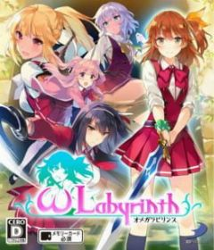 Cover Omega Labyrinth Life
