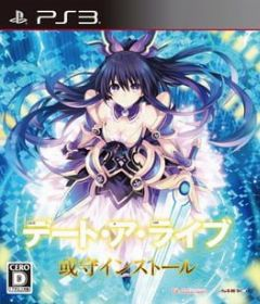 Cover Date A Live: Ars Install