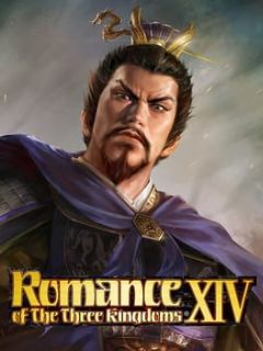 Cover Romance of the Three Kingdoms XIV