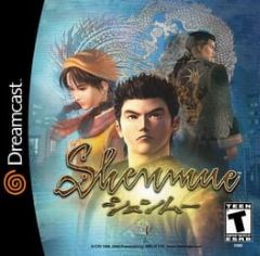 Cover Shenmue