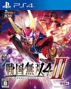 Cover Samurai Warriors 4-II