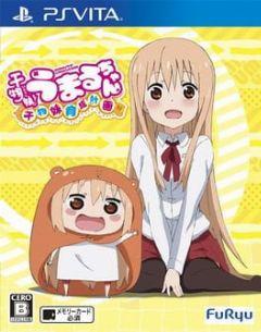 Cover Himouto! Umaru-chan: Umaru Training Plan