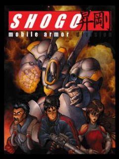 Cover Shogo: Mobile Armor Division