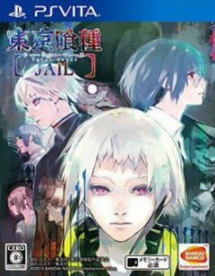 Cover Tokyo Ghoul: Jail