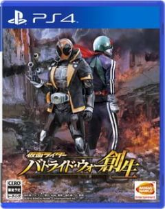 Cover Kamen Rider: Battride War Genesis