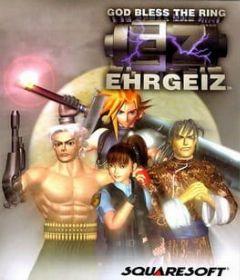 Cover Ehrgeiz
