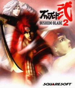 Cover Bushido Blade 2
