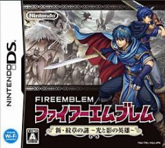 Cover Fire Emblem: New Mystery of the Emblem
