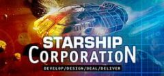 Cover Starship Corporation