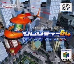Cover SimCity 64