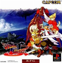 Cover Breath of Fire III