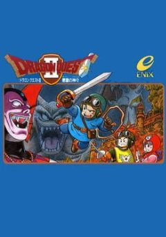 Cover Dragon Quest II