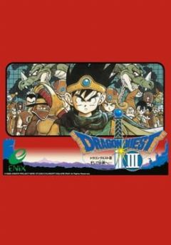 Cover Dragon Quest III