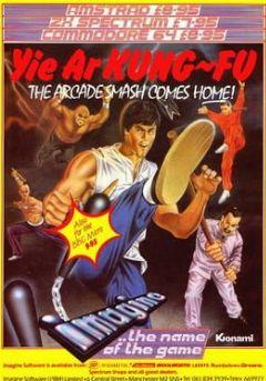 Cover Yie Ar Kung-Fu