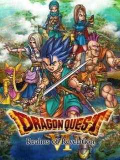 Cover Dragon Quest VI: Realms of Revelation