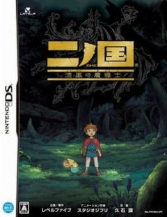 Cover Ni no Kuni: Dominion of the Dark Djinn