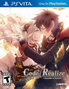 Cover Code: Realize ~Guardian of Rebirth~
