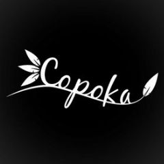 Cover Copoka