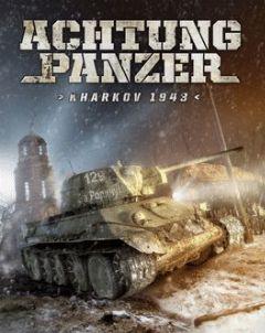 Cover Achtung Panzer: Kharkov 1943