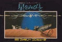 Cover Hoshi wo Miru Hito
