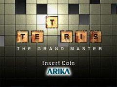 Cover Tetris: The Grand Master