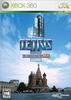 Cover Tetris: The Grand Master Ace