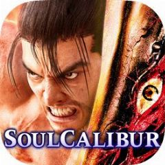 Cover SoulCalibur: Unbreakable Soul