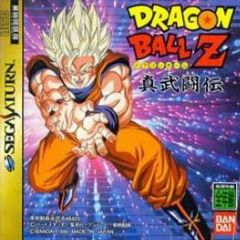 Cover Dragon Ball Z: Shin Butōden