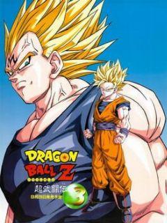 Cover Dragon Ball Z: Super Butōden 3