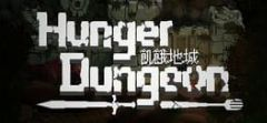 Cover Hunger Dungeon