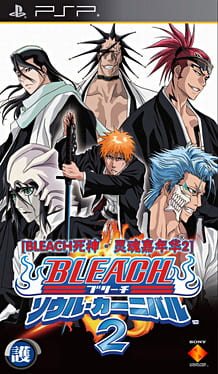 Cover Bleach: Soul Carnival 2