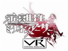 Cover Kai-ri-Sei Million Arthur VR