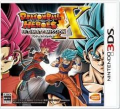 Cover Dragon Ball Heroes: Ultimate Mission X