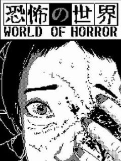 Cover World of Horror
