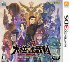 Cover Dai Gyakuten Saiban 2: Naruhodou Ryuunosuke no Kakugo