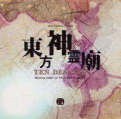 Cover Touhou 13 Ten Desires