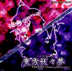 Cover Touhou 07 Perfect Cherry Blossom