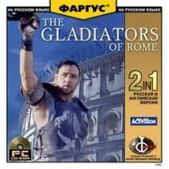 Cover The Gladiators of Rome