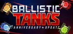 Cover Ballistic Tanks