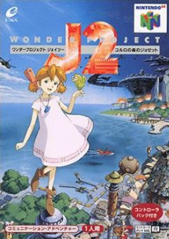Cover Wonder Project J2: Josette of the Corlo Forest