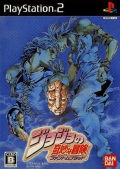 Cover JoJo's Bizarre Adventure: Phantom Blood