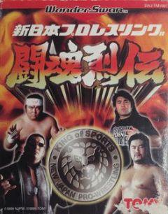 Cover Shin Nippon Pro Wrestling: Toukon Retsuden