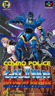 Cover Cosmo Police Galivan II: Arrow of Justice