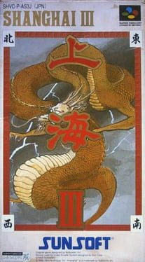 Cover Shanghai III