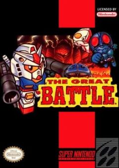 Cover SD The Great Battle